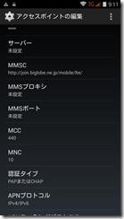Screenshot_2014-08-31-09-11-58