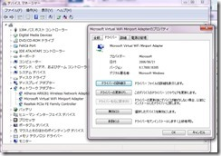 VirtualWiFiMiniport