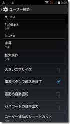 Screenshot_2014-09-07-09-59-08