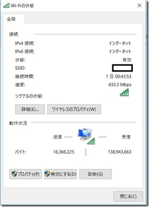 WiFiLINKSPEEDDELL